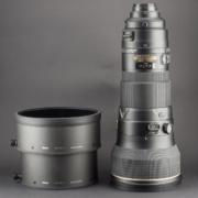 Nikon AF-S 400mm 2.8 VR