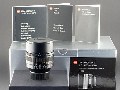 Gebrauchtes-Leica-M-50mm-0.95-black